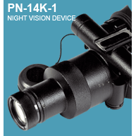 Night vision device PN-14K-1