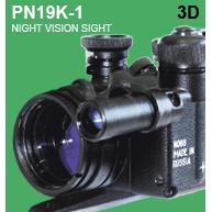 Night vision sight PN19K-1