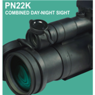 Combined day-night sight PN22K
